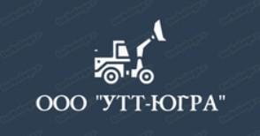УТТ Югра